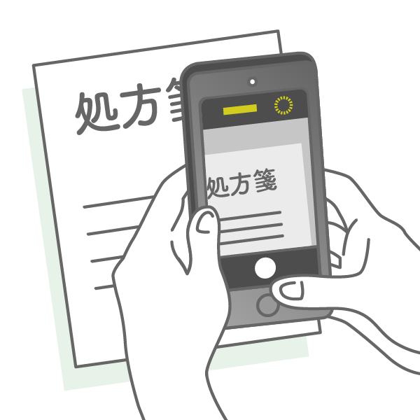 online-01