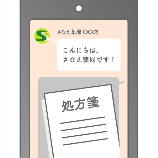 online-02