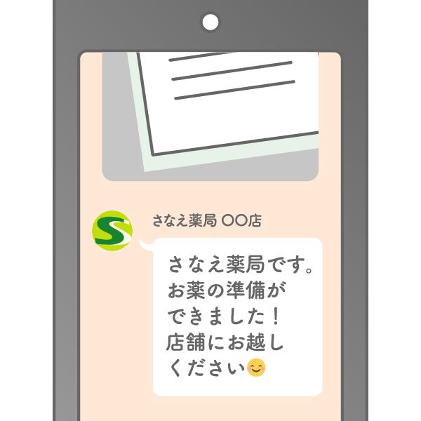 online-03