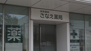 tsujido
